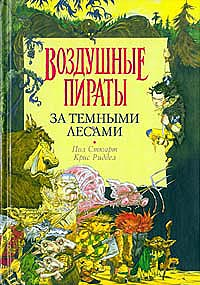 Книга на ОЗОН-е